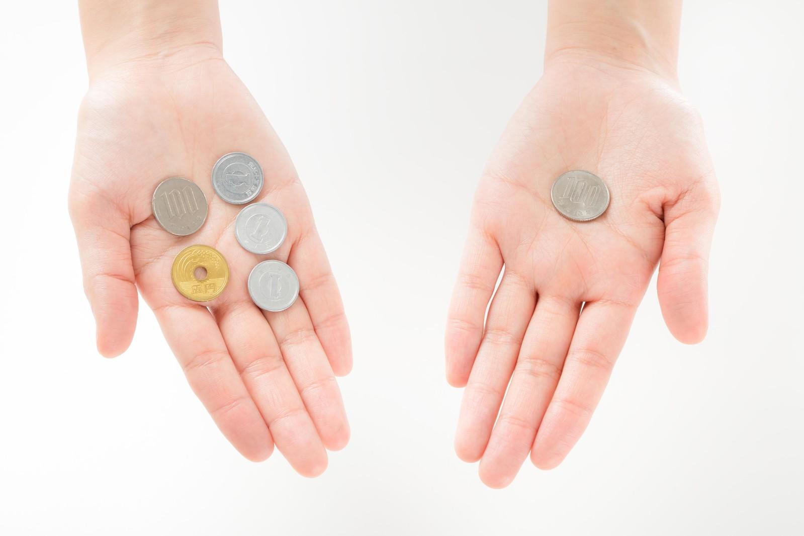 プロミス債務整理のデメリット